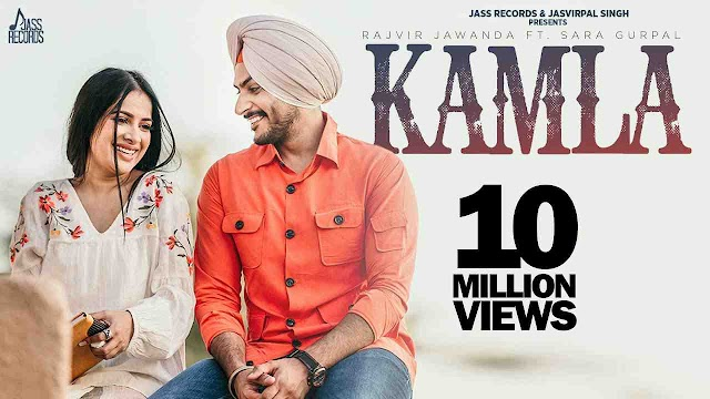 Kamla lyrics Rajvir Jawanda ft Sara Gurpal | G Guri | Latest Punjabi Songs 2020