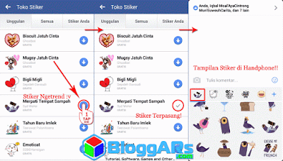 Memasang Stiker Merpati Facebook