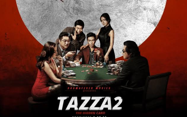 Tazza: The Hidden Card (2014) Bluray Subtitle Indonesia