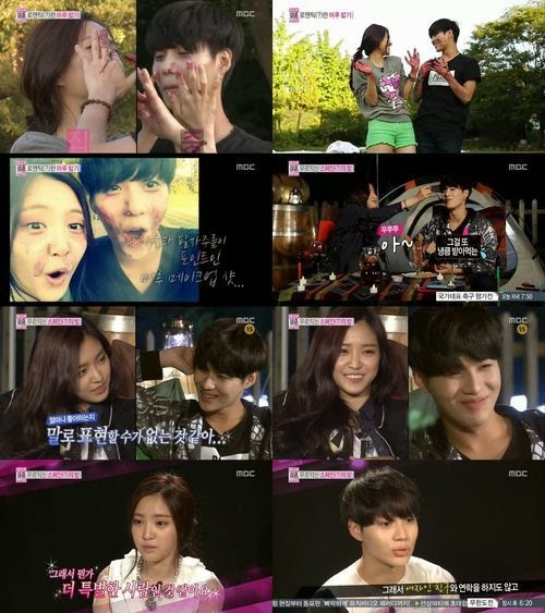 naeun and taemin really dating websites
