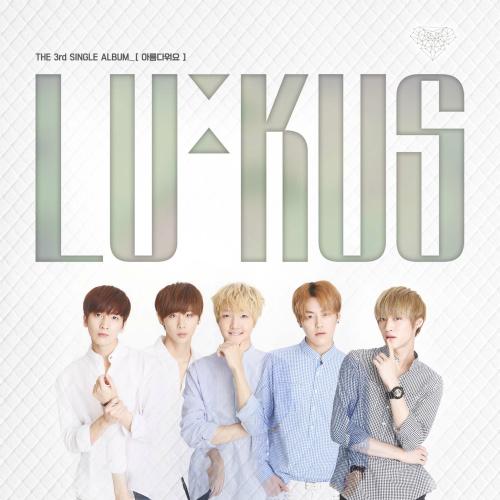 LU:KUS – 3rd Single Album `So Beautiful`