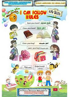 حمل مذكرة الاستاذ احمد شعبان في منهج كونكت الجديد للصف الاول الابتدائي الترم الاول