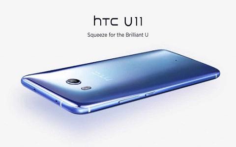 سعر جوال HTC U11