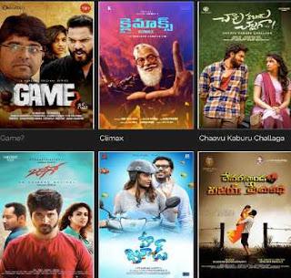 ibomma Telugu Movies Download 2021