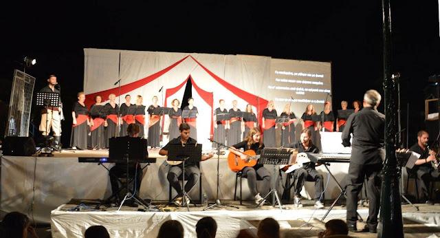 Η χορωδία Νέας Κίου Δήμου Άργους Μυκηνών ολοκλήρωσε με επιτυχία τη χορωδιακή περίοδο