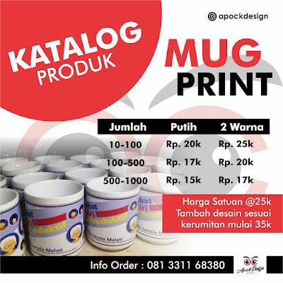 harga cetak mug apock design
