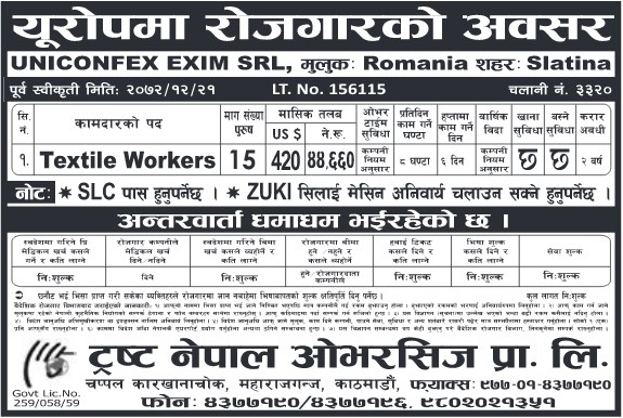 Free Visa & Free Ticket, Jobs For Nepali In Europe, Salary -Rs.44,660/