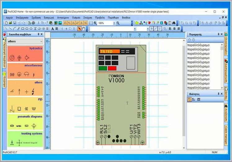 ProfiCAD :  Σχεδιάστε ηλεκτρονικά  διαγράμματα