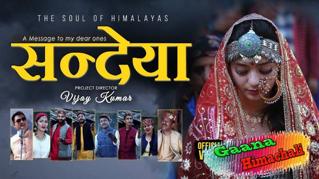 Sandeya Song mp3 Download - The Soul of Himalayas