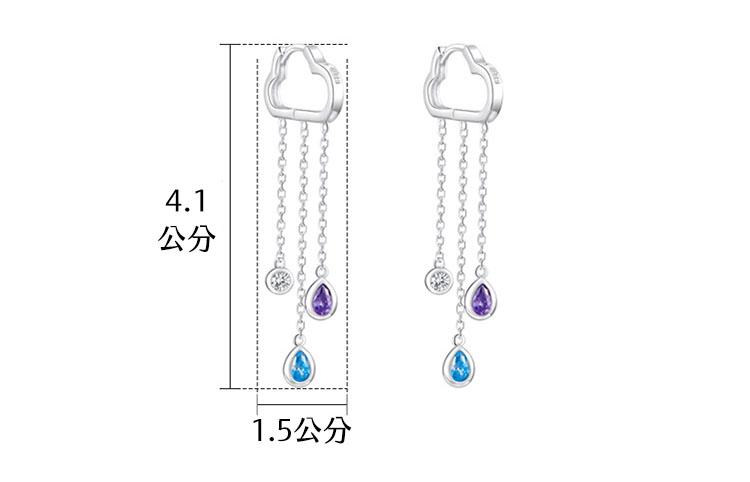 祈雨三色鋯石 925純銀流蘇耳環