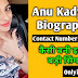 Anu Kadyan Ak Jatti  Biography In Hindi With Songs And Husband Name