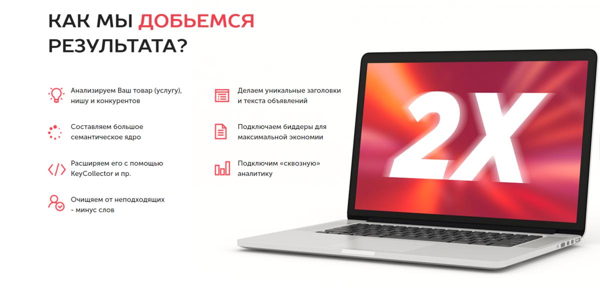 Продвижения автосалона сайта создание сайта с русским доменом