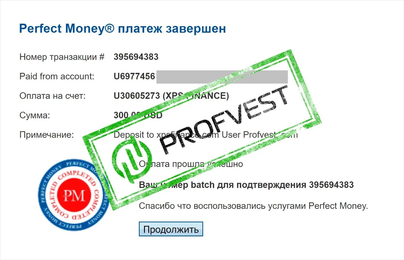 Депозит в XPS Finance