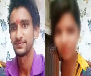 Rahul Rajput Murder Case