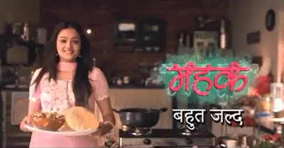 Zindagi Ki Mahek Show new upcoming tv serial show, story, timing, TRP rating this week, actress, actors name with photos