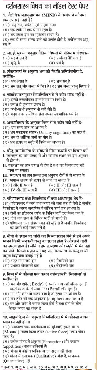 Current Affairs February 2018 in Hindi/ English Pdf Download