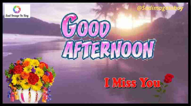 Good Afternoon Images | good noon image, good afternoon wallpaper, good afternoon whatsapp images, afternoon in kannada