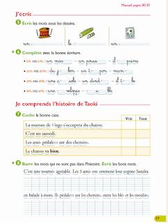 19989573 690887121101732 7441354855406280280 n - كراس رائع لمراجعة دروس الفرنسية س3 و س4