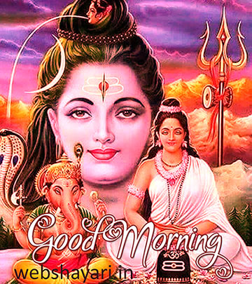 shiva god good morning image