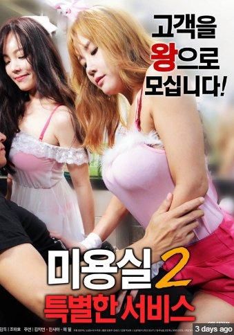 Beauty Salon Special Services 2 Full Korea Adult 18+ Movie Free