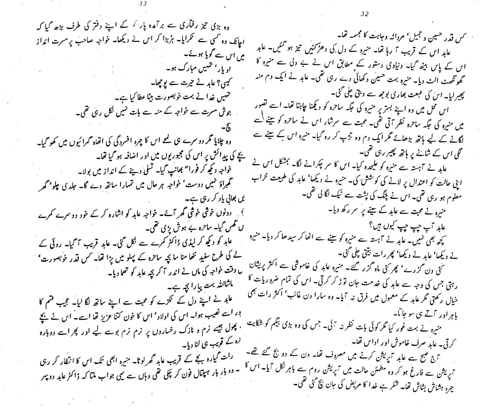 Jala samrakshana essay writer