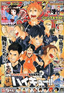 Hellominju.com: ハイキュー!! | 週刊少年ジャンプ 2013年11月  | Haikyuu!! Shōnen Jump covers | Hello Anime !