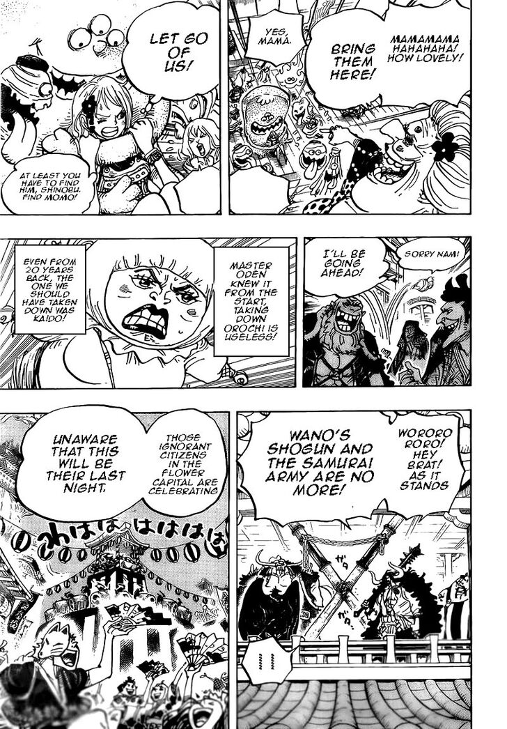One Piece Manga Chapter 986 - Image 006
