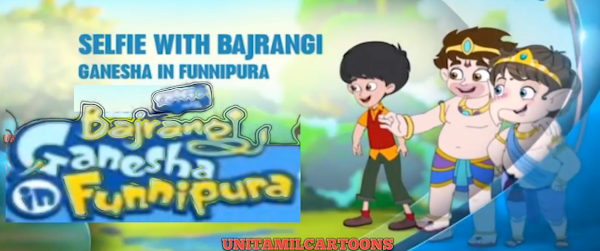 Selfie With Bajrangi Ganesha In Funipura Full Episode In Tamil