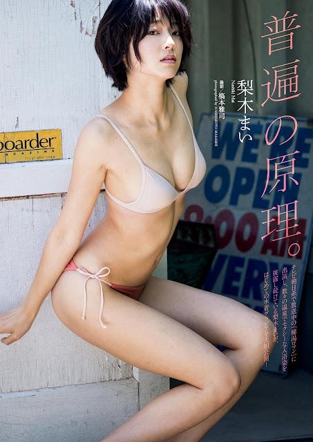 梨木まい Nashiki Mai Beautiful girl is the universal principle