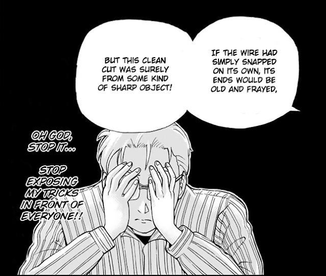 Kindaichi Case Files Miyuki: KINDAICHI LOVERS