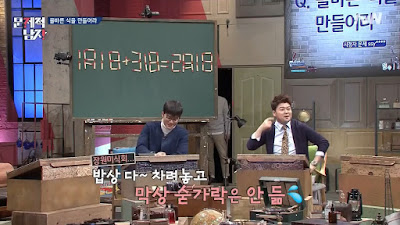 Enjoy Korea Ep.82 Ha Seok jin Kim Ji seok Minho Shinee Korean Entertainment Programs lee jang won noepulgi Park Kyung problematic men Tyler brain warm ups