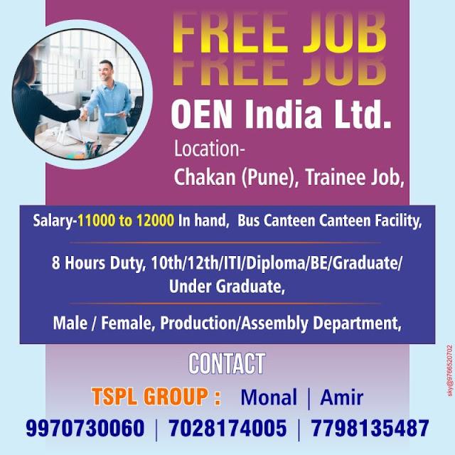 10th / 12th / ITI / Diploma / BE / Graduate / Under Graduate. Jobs Vacancy In Mnc Companies Pune