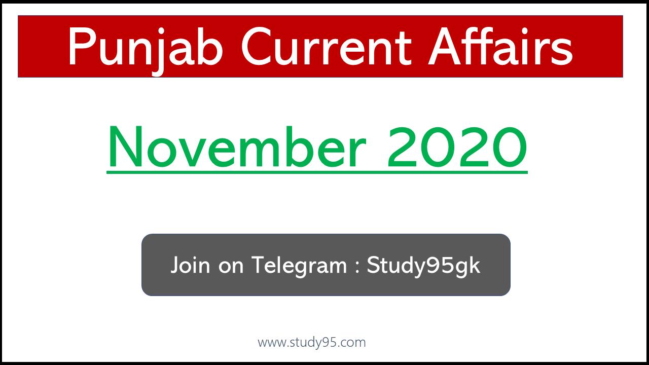 Punjab Current Affairs November 2020