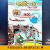 Samajika Patha (ସାମାଜିକ ପାଠ) [2000] Class-5 School Book - Download Free e-Book (HQ PDF)