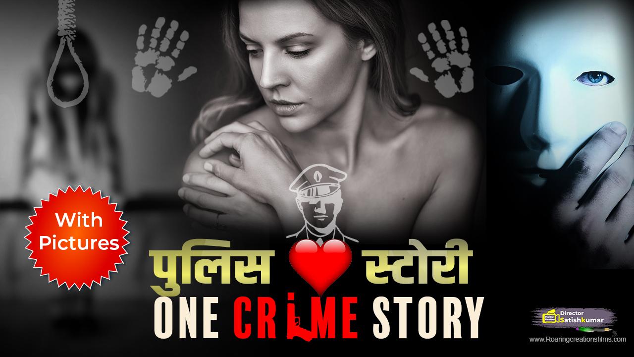हिंदी कहानियाँ - Hindi Stories - Hindi Story - Kahaniya