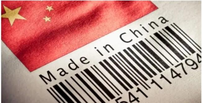 Virus Made In China?