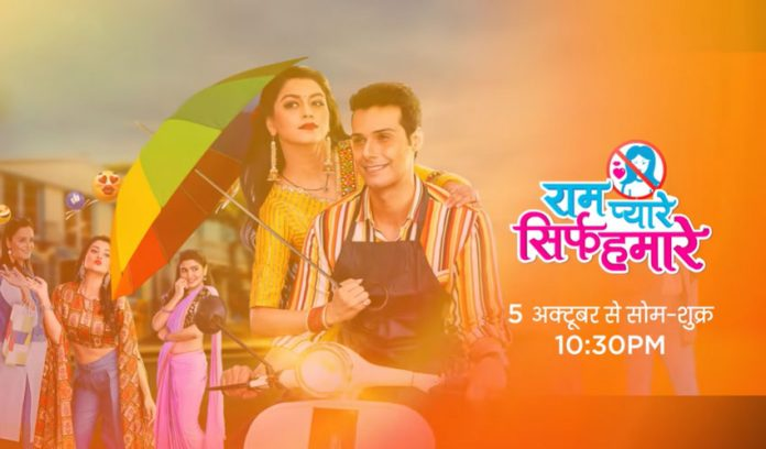 Zee TV Ram Pyaare Sirf Humare wiki, Full Star Cast and crew, Promos, story, Timings, BARC/TRP Rating, actress Character Name, Photo, wallpaper. Ram Pyaare Sirf Humare on Zee TV wiki Plot, Cast,Promo, Title Song, Timing, Start Date, Timings & Promo Details