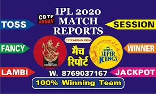 IPL13 T20 CSK vs RCB 25th Today Match Prediction |100% Sure Winner