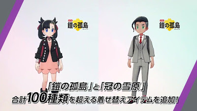 Pokémon Sword e Shield New Outfits
