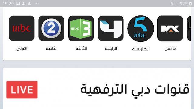 تحميل تطبيق king online