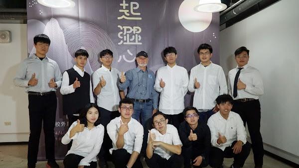 大葉工設系「起澀心」畢業展 台中國資圖4/6登場