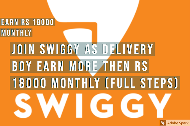 How to get swiggy jobs as delivery boy