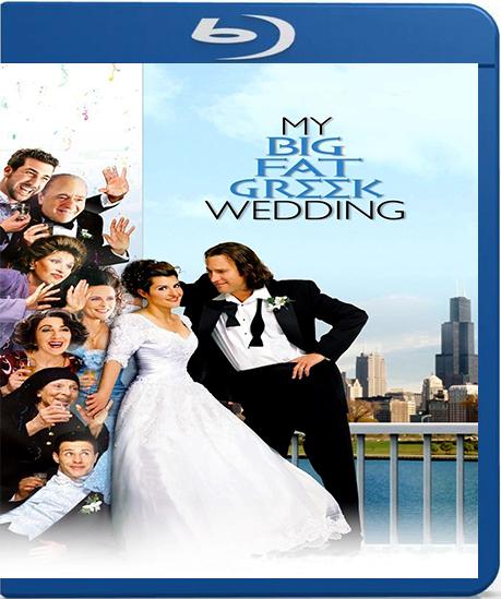 My Big Fat Greek Wedding [2002] [BD50] [Latino]
