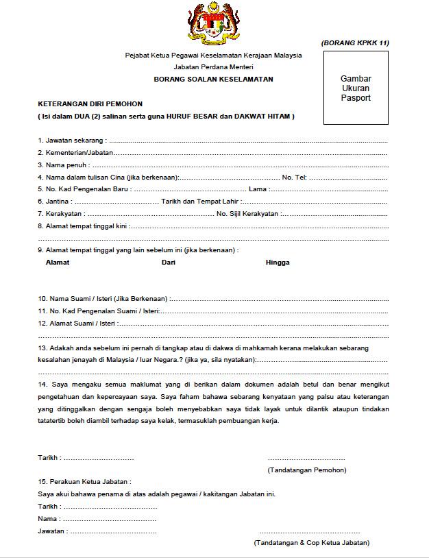 Random Indulgence How To Apply Housemanship In Malaysia Part 3