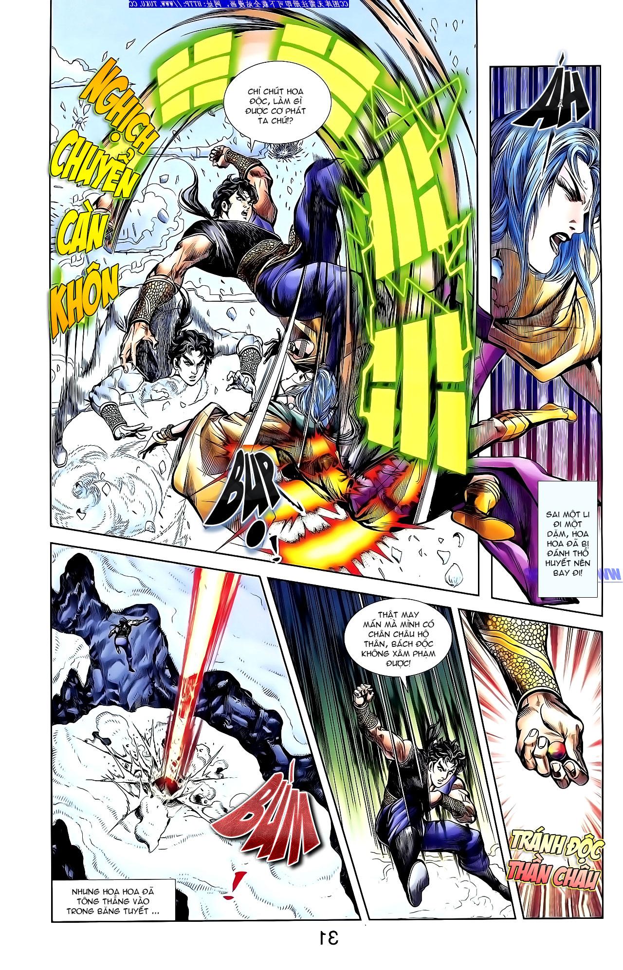 Cơ Phát Khai Chu Bản chapter 143 trang 13