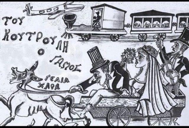 Δεκάδες ελληνικές εκφράσεις και η ιστορία πίσω από αυτές