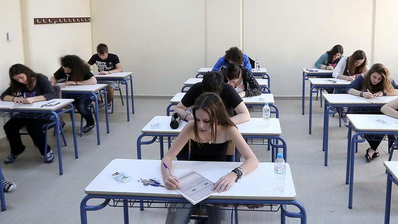 Ξεκίνησε η υποβολή Αίτησης - Δήλωσης των υποψήφιων για τις Πανελλαδικές Εξετάσεις