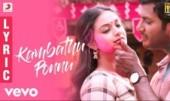 Sandakozhi 2 new movie song Best Tamil film Song Kambathu Ponnu 2018