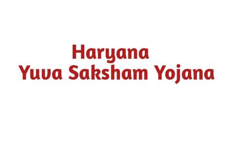 Yuva Saksham Yojana Status Check