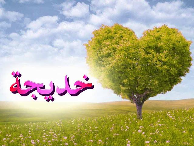 kisah teladan sejarah pernikahan khadijah dengan nabi muhammad